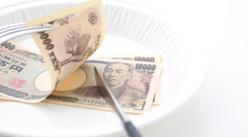 少ない 収入 で お金 を 貯める 方法